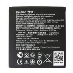 Bateria Original Asus C11P1403 para ASUS ZenFone 4 (A450CG), Bulk