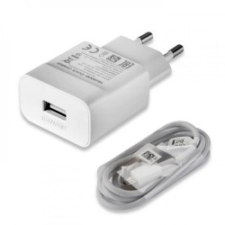 Original Huawei AP32 Micro-USB Quick Charge Charger for P8, P8 Lite, P9 Lite, P10 Lite, Mate 7, 8, Bulk + Gift