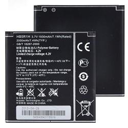 Bateria Original Huawei HB5R1H para Huawei Ascend G615 Huawei Ascend G600 Honor 2, Ascend G500, 200mAh, bulk
